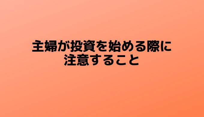 f:id:derosa91:20190113063258j:plain