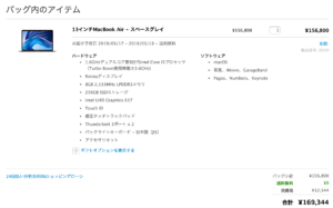 Apple Store MacBook 13inch official price